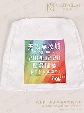 <b>新款彩印广告车套制作</b>