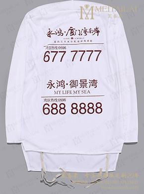 <b>棉质广告车套定制</b>