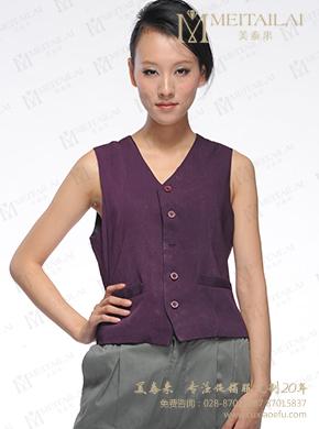 <b>紫色女士马甲定制</b>