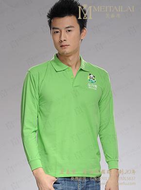 <b>绿色POLO衫定制</b>