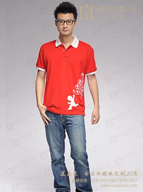 <b>红色POLO衫定制</b>