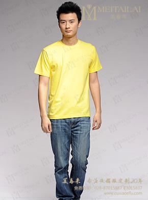 <b>黄色POLO衫定制</b>