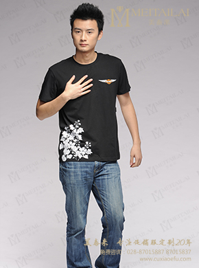 <b>黑色圆领T恤定制</b>