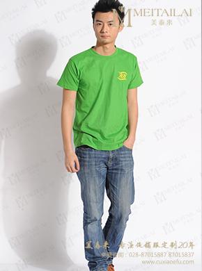 <b>绿色圆领T恤定制</b>