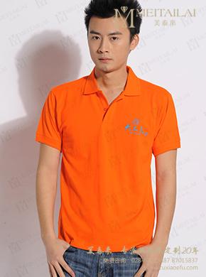 <b>橙色POLO衫定制</b>