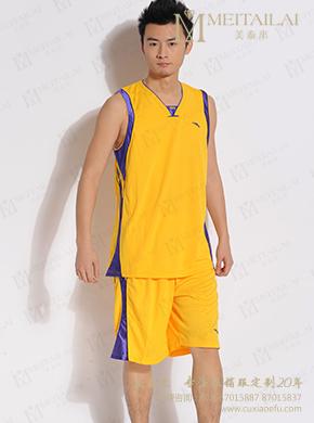 <b>黄色篮球服定制</b>