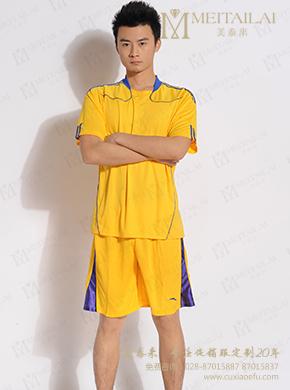 <b>黄色拼色篮球服定制</b>