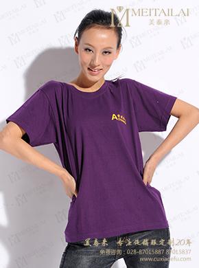 <b>紫色圆领女士T恤定制</b>