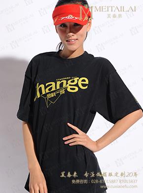 <b>黑色圆领女士T恤定制</b>