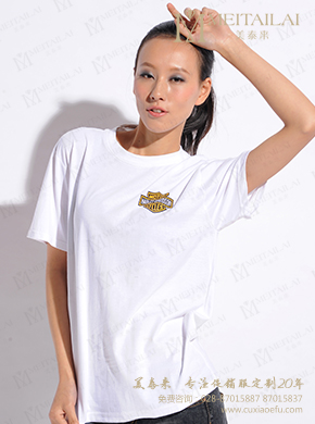 <b>白色圆领女士T恤定制</b>