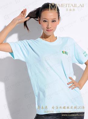 <b>蓝色圆领女士T恤定制</b>