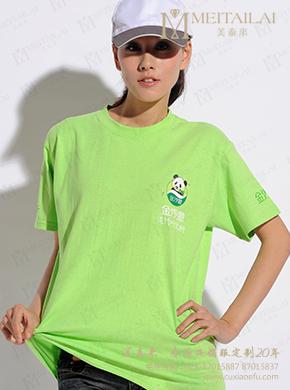 <b>绿色圆领女士T恤</b>