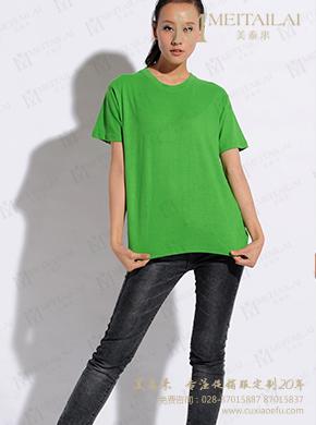 <b>绿色圆领女士T恤定制</b>
