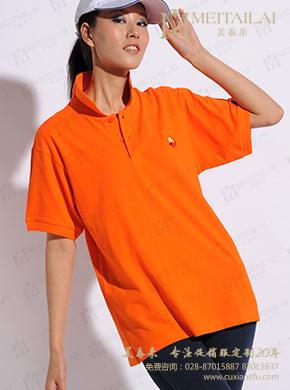 <b>橙色圆领女士T恤定制</b>