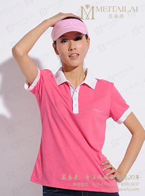 <b>桃粉色POLO衫</b>