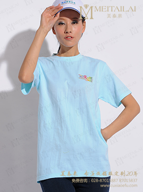 <b>淡蓝色圆领女士T恤定制</b>