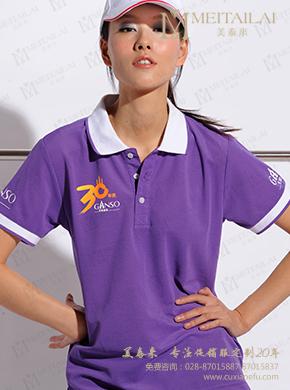 <b>紫色女士翻领T恤定制</b>