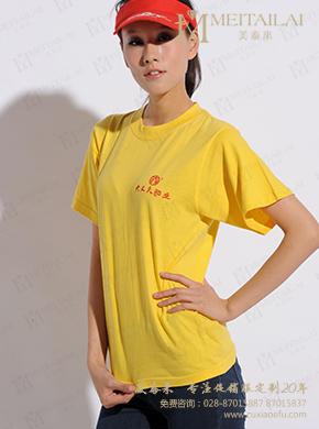 <b>黄色印字圆领T恤定制</b>