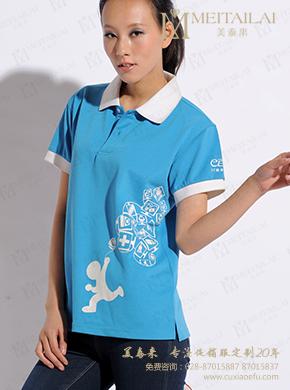 <b>蓝色翻领女士T恤</b>