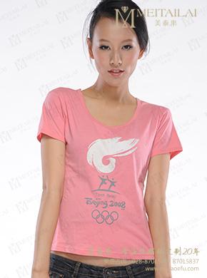<b>粉色修身圆领T恤定制</b>